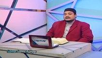 Tanyalah Ustaz (2014) | Episod 4
