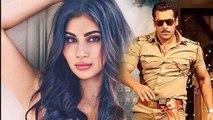Mouni Roy out from Salman Khan's Dabangg 3 because of THIS reason | FilmiBeat