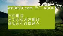 nbastore ㎟ 마징가tv ┼┼ ast8899.com ▶ 코드: ABC9◀  배트맨마이페이지 ┼┼ 먹튀검증커뮤니티 ㎟ nbastore