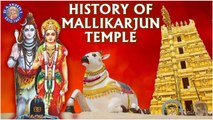 History Of Mallikarjun Temple | Significance And Facts Of Mallikarjun Temple