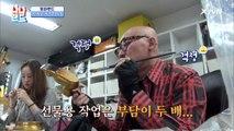 원앙도 황금으로! 황재근 길트 사랑♡ feat. 티키타카 불가ㅋㅋ