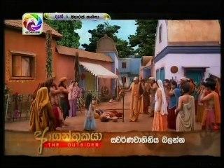 Maharaja Kansa (312) - 13-06-2019