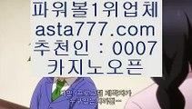 이더사다리 ㎛  토토양방 추천  ⇔ www.hasjinju.com ⇔ 추천  토토양방  마닐라 파빌리온 호텔   ㎛ 이더사다리