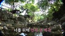오창석♥이채은 껌딱지 말고 '손'딱지 첫 스킨십..(꺄)