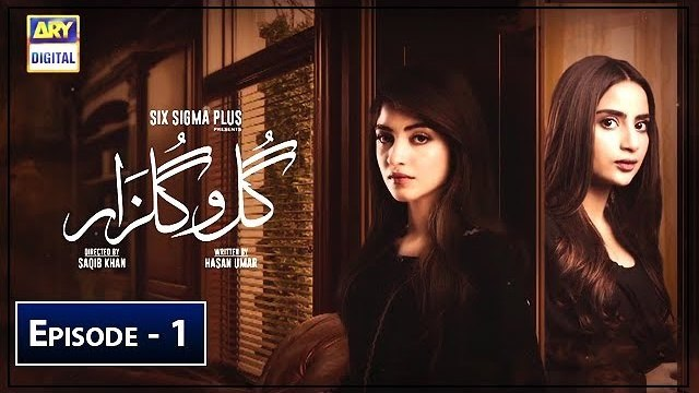 Gul-o-Gulzar Episode 1 - 13th June 2019 - ARY Digital Drama