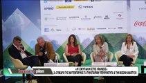 Business Plan 13-06-2019, 2o Συνέδριο Ναυτεμπορικής
