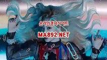 인터넷경마 x 주말경마사이트 x 온라인경마사이트 , M A 8 9 2  NET , 일본경마사이트...