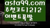 【야구】【❎첫충,매충10%❎】COD카지노【asta777.com 추천인1212】COD카지노✅카지노사이트⊥바카라사이트⊥온라인카지노사이트∬온라인바카라사이트✅실시간카지노사이트ᘭ 실시간바카라사이트ᘭ 라이브카지노ᘭ 라이브바카라ᘭ【야구】【❎첫충,매충10%❎】