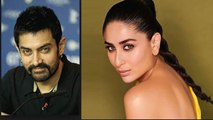 Kareena Kapoor Khan to comes on board for Aamir Khan's Lal Singh Chaddha! | FilmiBeat