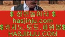 생중계라이브카지노   ✅카지노추천 - ( ↘【 http://jasjinju.blogspot.com 】↘) -바카라사이트 실제카지노 실시간카지노✅   생중계라이브카지노