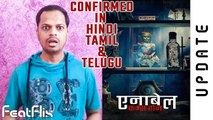 Annabelle Comes Home (2019) Confirmed To Release In Hindi, Tamil, Telugu Languages In India FeatFlix