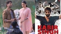 Shahid Kapoor & Kiara Advani's Kabir Singh gets cleared by censor board   FilmiBeat