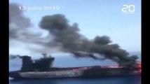 Attaques contre des pétroliers dans le Golfe: Les Etats-Unis accusent l'Iran, réunion d'urgence à l'ONU