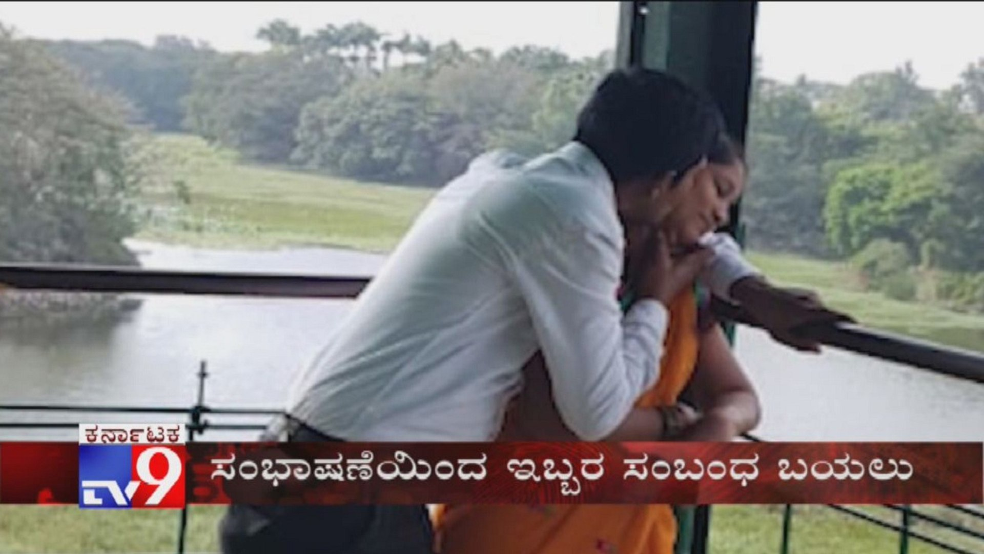 TV9 Warrant: Ramanagara: Farmer, Wife Ends Life After Priest Takes Woman's  Intimate Pics, Angry Kin Burn House