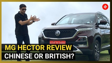 mg hector review hit or a miss