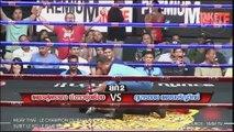 Muay thaï : le champion du Raja Phetsupan subit le KO le plus brutal de sa carrière, effrayant !