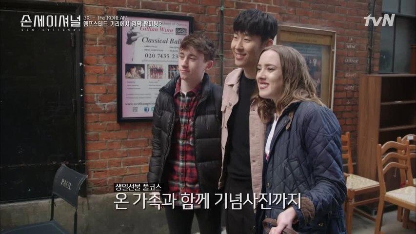"[ENG SUB] ""쏘니는 영웅!!"" 손흥민 런던 길거리 팬미팅 Sonsational: The Making of Son Heung-min 190614 EP.3"