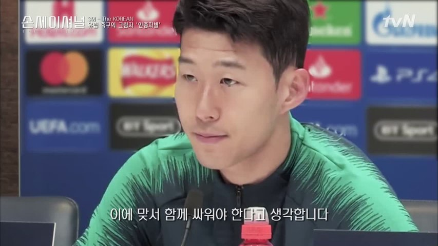 [ENG SUB] 축구계 '인종차별'에 대처하는 손흥민의 자세 Sonsational: The Making of Son Heung-min 190614 EP.3