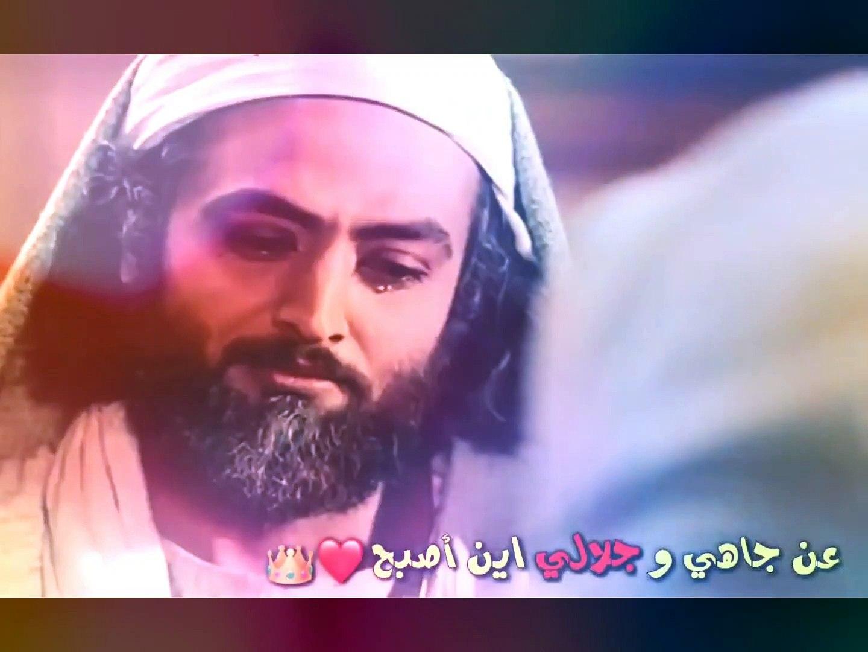 عشق يوسف الصديق وزليخا مؤثر مبكي حزين من لم يشاهد هذا المقطع لا يتحدث عن الحب