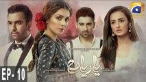 Yaariyan Episode 10 - 14 June 19 - HAR PAL GEO