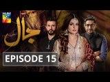 Jaal Episode 15 - HUM TV Drama 14 June 2019