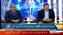 Behind The Wicket With Moin Khan – 14th June 2019
