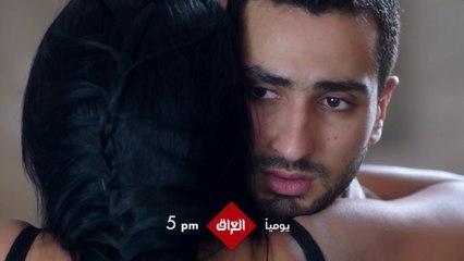 مسلسل كأنه إمبارح يوميا في الخامسة مساء بتوقيت بغداد على MBCالعراق