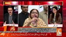 Es Waqt Zardari Sahab Aur Adi Ke 105 Form Houses Hain..Dr Shahid Masood