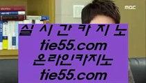 크로스배팅      마이다스정품카지노 - 【 33pair.com 】 마이다스정품카지노 33 마이다스카지노 44 골드카지노 55 오리엔탈카지노 66 솔레이어카지노 ++ 리쟐파크카지노 -- 라이브카지노 44 실제카지노 55 실시간카지노        크로스배팅