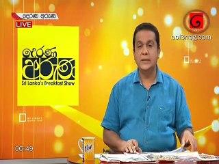 Derana Aruna 15-06-2019