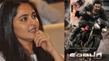 Prabhas gets superb response from Anushka Shetty on Saaho teaser | FilmiBeat