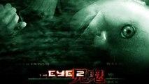 The Eye 2 Movie (2004)