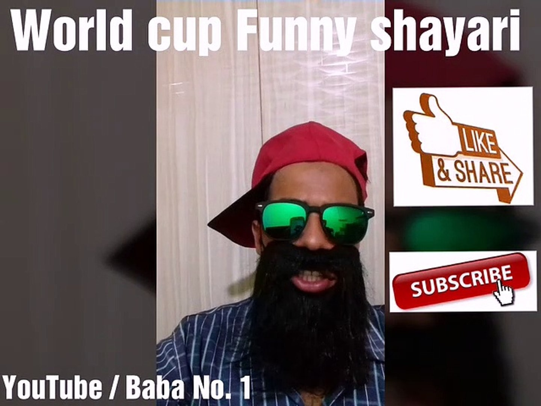 ICC Cricket world cup funny shayari video, cricket world cup 2019 funny video, world cup special fun