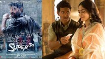 Super 30: Hrithik Roshan's film's first song Jugraafiya released, Check Out | FilmiBeat