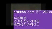 다자바사이트 ㉩ 마징가tv ┼┼ ast8899.com ▶ 코드: ABC9◀  배트맨마이페이지 ┼┼ 먹튀검증커뮤니티 ㉩ 다자바사이트