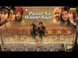 Pyaar Na Manne Haar - Punjabi Action Movie - Popular Indian Romantic Comedy Films