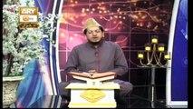 Paigham-e-Quran -  15th June 2019 - ARY Qtv