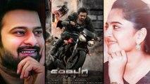 Anushka Shetty is all praises Prabhas Starrer Of Sahoo Teaser || Filmibeat Telugu