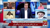 Hashim Jawan Bakht Defends Punjab Budget Which He Presented Yesterday..