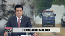 S. Korea plans to eradicate malaria in the country by 2021: KCDCP