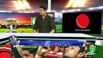 Cricket World Cup 2019 16 June 2019 Suchtv
