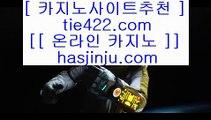 실재동영상   ✅클락 호텔      https://www.hasjinju.com  클락카지노 - 마카티카지노 - 태국카지노✅   실재동영상