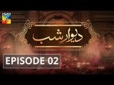 Deewar e Shab Episode 2 - 15 June 2019 HUM TV