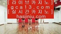 마닐라솔레어카지노   ✅코코모스 호텔     https://jasjinju.blogspot.com   코코모스 호텔✅   마닐라솔레어카지노