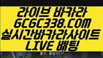 라이브카지노  【 GCGC338。COM 】  PC카지노사이트