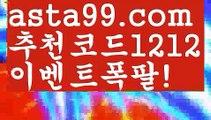 【월드컵】【❎첫충,매충10%❎】마이다스카지노【asta777.com 추천인1212】마이다스카지노✅카지노사이트✅ 바카라사이트∬온라인카지노사이트♂온라인바카라사이트✅실시간카지노사이트♂실시간바카라사이트ᖻ 라이브카지노ᖻ 라이브바카라ᖻ 【월드컵】【❎첫충,매충10%❎】