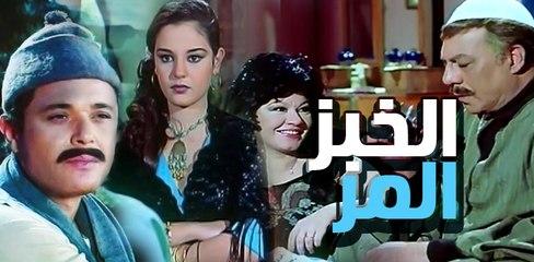 al7'obz almor movie - فيلم الخبز المر