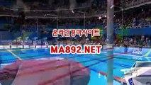 인터넷경마사이트 , 온라인경마 MA892 . NET 경마배팅사이트 경마예상사이트 인터넷경마