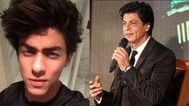 Shahrukh Khan finally gives big HINT on Aryan Khan's Bollywood debut   FilmiBeat