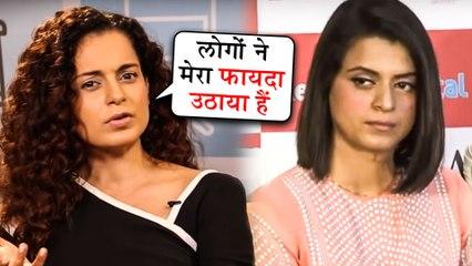 Kangana Ranaut FINALLY REVEALS Why Her Sister Rangoli INSULTS